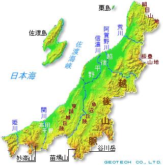 新潟県の地形・地盤